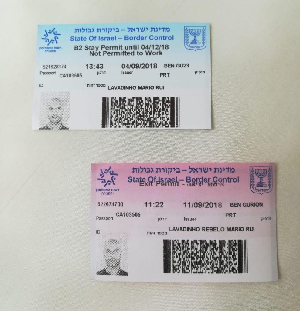 Entrada e saída israel