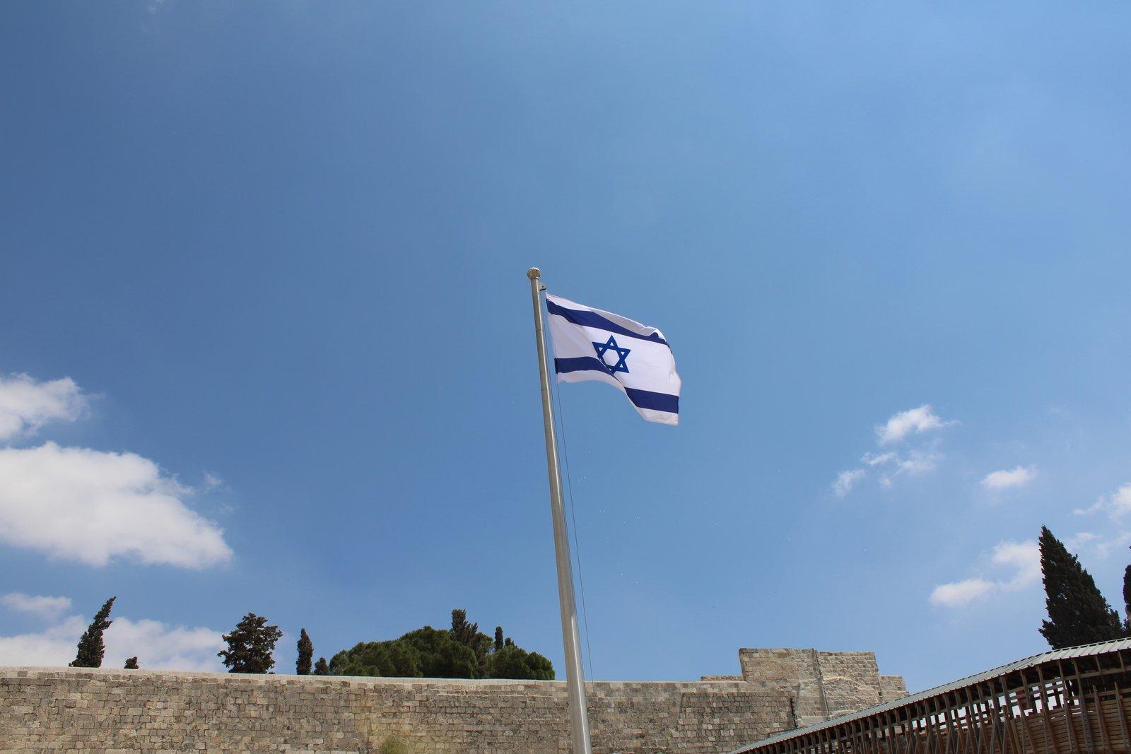 bandeira israel em 7 dias