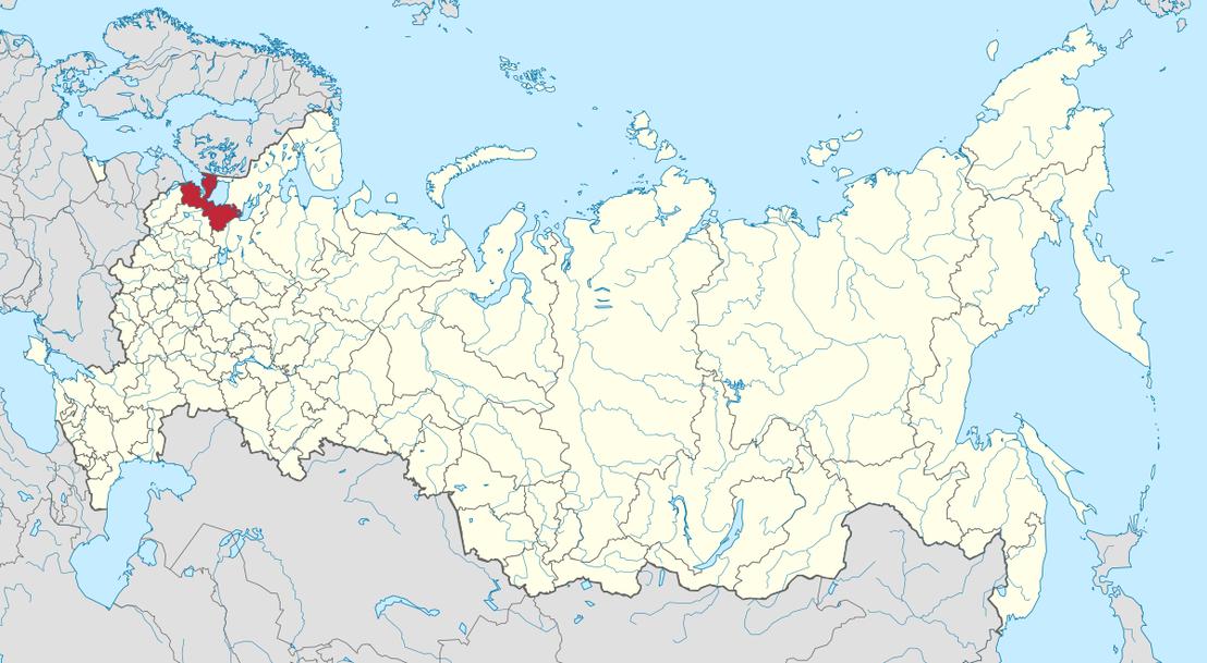 entrada na russia - leningrado